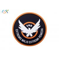 Logo Hook And Loop Velcro PVC Rubber Patch For Garment , Eco - Friendly Manufactures