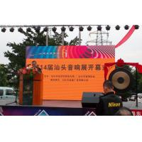 Indonesia P6.4 Indoor Led Display Screen Stage Sharpest Video Show Manufactures