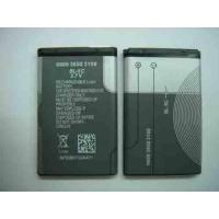 Sell Mobile Phone Battery for NOK-6600 Manufactures