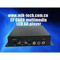 China VGA Stable Stand-alone Media Player Box With CF Card , Advertising Media Player on sale