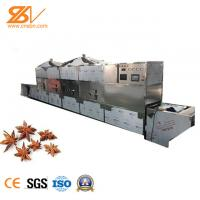 Industrial  Microwave Sterilization Machine Environmental Protection Manufactures