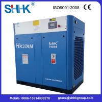 Latest Technology 37kw ac rotary screw air compressor Manufactures