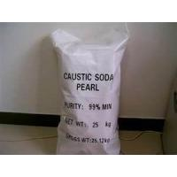 White Caustic Soda Pearls 96% 99%_Factory price 215-185-5 in soap making Manufactures