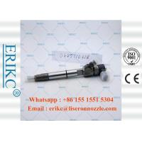 ERIKC 0445110318 Bosch diesel engine Jet injection  0 445 110 318 bico complete body injector 0445 110 318 Manufactures