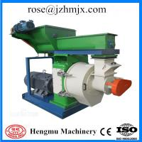 China manufacturer machinery smooth rotation 1500kg/h wood sawdust pelleting mill Manufactures