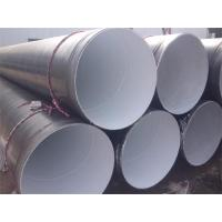 ERW / EFW / SAW / LSAW Steel Pipe 2 Layer 3 Layer PE Coated Steel Pipe Manufactures