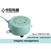 35BYJ12 Toilet Dedicated Mini Stepper Motor Air Conditioning DC Brushless Manufactures