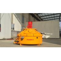 Replacement Mixing Blades Industrial Concrete Mixer 30kw Flexible Layout Short Mixing PMC750 Manufactures