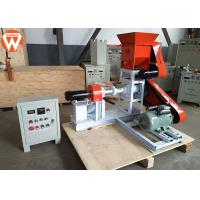 Buy cheap 0.03-0.04t/H Fish Feeding Equipment , Small Single Screw Fish Feed Processing from wholesalers
