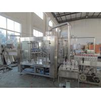China Sport Drinks Monoblock Bottling Juice Equipment RCGF16-12-6 For HDPE Bottle on sale