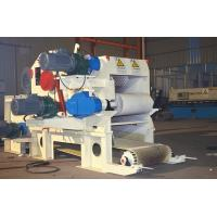 Buy cheap 8-15ton/h Wood Chipper/Wood Chipper Machine/Wood Chipper Shredder with CE Approval from wholesalers