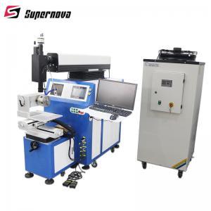Mould Laser Welding Machine For Aluminum , Yag Laser Welding Machine Manufactures