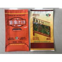 Durable High Strength Seeds Packaging Pouch Anti - Aphid For Pet Food Manufactures