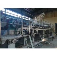Quality Right Hand Type Copy Paper Making Machine Waste Paper Recycling Machine for sale