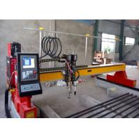 China Cnc Plasma Metal Cutting Machine , Computerized Plasma Cutter 50-8800mm/ Min on sale