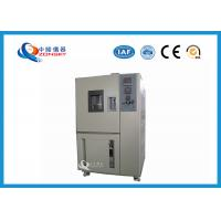 High Performance Ozone Chamber Dynamic / Static 20 ~ 70 L/min Gas Flow Rate Manufactures