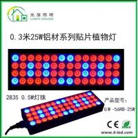 Bar Waterproof Hydroponic LED Grow Light Durable , High Brightness Manufactures