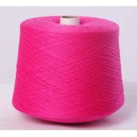 100% Cashmere Yarn for Knitting & Weaving, 14nm- 28nm/factory sell100% Cashmere Yarn Manufactures