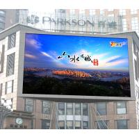 P8 Outdoor LED Displays , 10000 Levels Gray Scale LED Advertising Screen Manufactures
