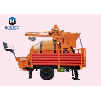 China Portable Concrete Mixer Pump Trailer Mini Concrete Mixer Trailer 0.7m³ Hopper on sale