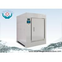 Muti Sterilization Cycles Medical Waste Autoclave With Double Door Mutual Lock Manufactures