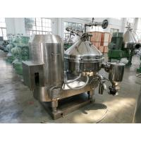 China Eco Friendly Milk Skimming Machine , Automatic Online Cream Separator on sale