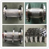 Flexible Metal hose / low temperature stainless steel hose / high pressure stainless steel flexible hose Manufactures