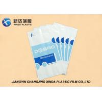 Form Fill Sealing FFS Plastic Packaging film Storage Bags With Customized Logo Manufactures