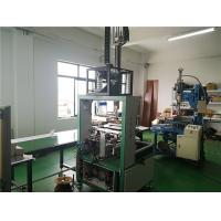 Small Size rigid Box Forming Machine High Output Fast Speed Cycle With Fool Boot Model Manufactures