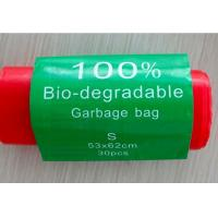 China 100% Biodegradable Compostable Grocery Shopping bag T-Shirt Bag for Take Out, compostable doggie poop bags on sale