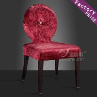 Restaurant Chairs for sale at Chinese Furniture Wholesaler (YF-227) Manufactures