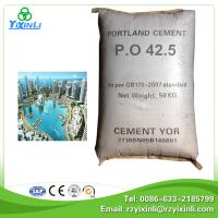 China hot sale opc cement 42.5 prices on sale