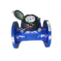 Irrigation Mechanical Water Meter Manufactures