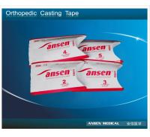 China Colorful 3inch 4yards Waterproof Medical Tape Sterilization Wrap Orthopedic Cast Bandage wholesale