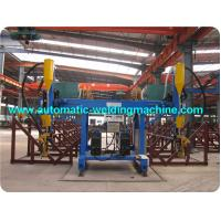 Automatic Welding Machine for  Welding H beam, T-type Welding Machine Manufactures