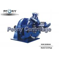 2 Phase Food Starch Separator , Dewatering Scraper Centrifuge Manufactures