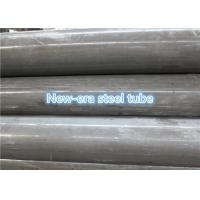 Carbon Dom Steel Tubing ASTM A512 Cold Drawn Round Steel Tubing 1020 1030 Manufactures
