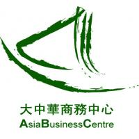 China Hong Kong Bank Account Opening | Incorporation | Company Formation | Secretarial Service | Register Address on sale