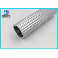 China Scroll Bars Aluminium Alloy Pipe Seamless Silvery Laciness Tubing OD 29mm AL-R on sale