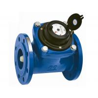 China Pulse Output Turbine Water Meter Removable DN80 on sale