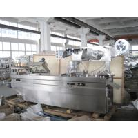 Buy cheap DPB-320 Stainless Steel Blister Pack Sealing Machine Forming Area 320 x 150 x 26 mm from wholesalers