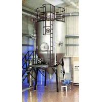 air stream spray dryer food pharmaceutical machinery Manufactures