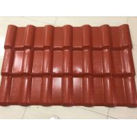 Red ASA Coated Synthetic Resin Residential Roof Tile High Weather Resistant Manufactures