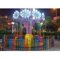 FRP Material Kids Spinning Chair Ride , Mini Rotary Chair Swing Ride Manufactures