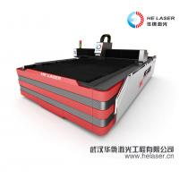 500 Watt 700 Watt CNC Fiber Laser Cutting Machine ISO SGS Certification 3000 X 1500 mm