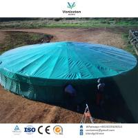 Large food grade TPU wire mesh storage water tank with cover for people drinking Manufactures