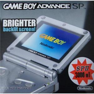 China Game Boy Advance console on sale