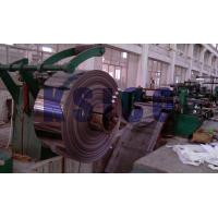430 Stainless Steel Coil -2 Manufactures