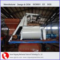 China JS 500 concrete mixer ,cement mixer ,with automatic hydraulic hopper on sale