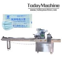 Automatic Horizontal Disposable Medical Surgical Glove Ffs Bag Packing Machine Manufactures